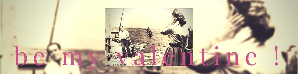 idee cadeau a offrir saint valentin balade en mer en voilier couple amoureux soiree romantique